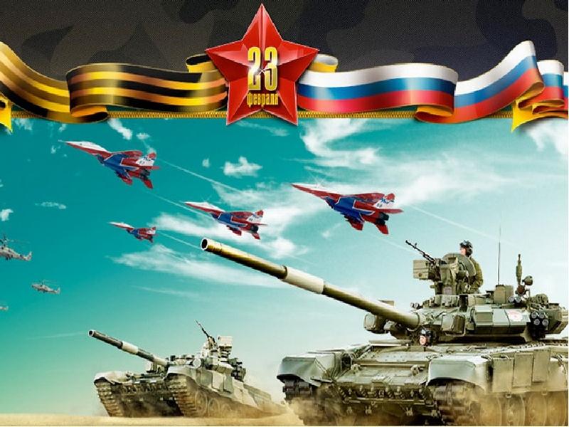 Рабочий, картинки военная тематика 23 февраля